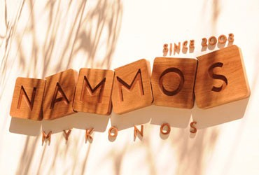 "Club ""Nammos""<br>Mykonos/Greece"